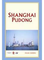 Shanghai Pudong  1st Edition ISBN 9789814195539