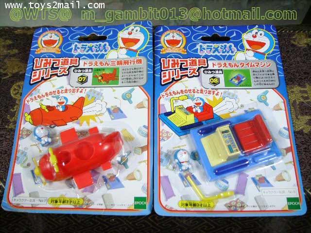 โดเรม่อน ของเล่น ของวิเศษของโดเรม่อน สินค้าจาก EPOCH [SOLD OUT]