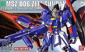 GUNPLA : MSZ-006 ZETA GUNDAM Extre Finish Version HGUC Bandai [SOLD OUT]