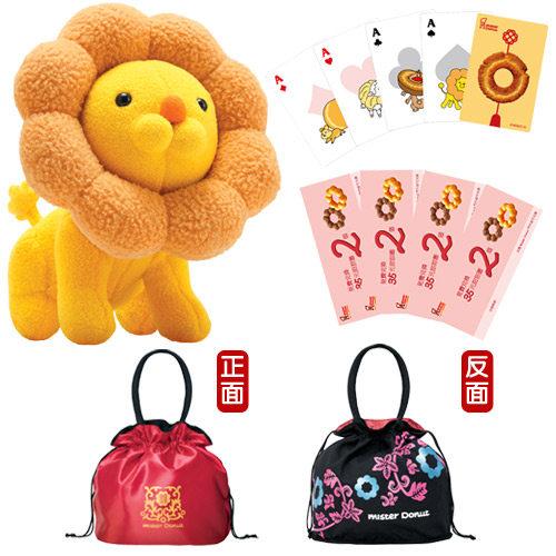 PON DE RING : MISTER DONUT ทำเก๋ออกถุงโชคดีรับตรุจจีน น่ารักและหายากเหมาะกับตรุจจีนปีนี้มากๆ [SOLD]