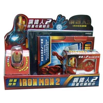 MARVEL : IRON MAN MOVIE 2 : USB FLASH DRIVE 4GB LIMITED EDITION ลดราคาพิเศษ [1]