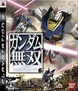 PS3 : GUNDAM MUSOU  [USED] [JAPAN] [ZONE 3] [A] [1]