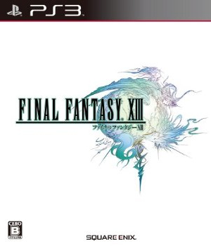 PS3 : FINAL FANTASY XIII  [NEW] [JAPAN] [ZONE 3] [ORDER]