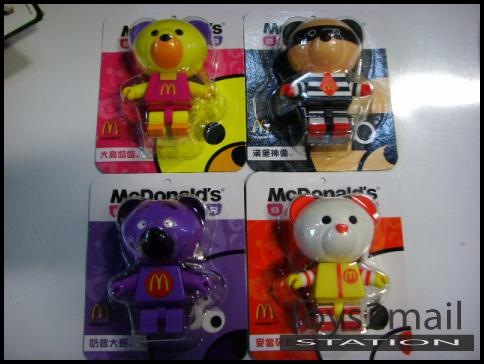 MASCOT : Mc Donald\'s : Mc Donald\'s BEAR สินค้าพิเศษ EXTRA TOYS จากแม็คโดนัลไต้หวัน [1]