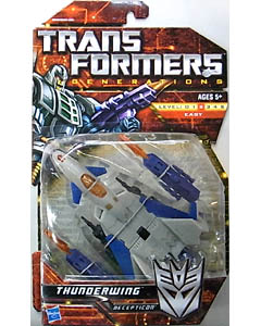 TRANSFORMER 2010 : GENNERATIONS : DX THUNDERWING [SOLD OUT]