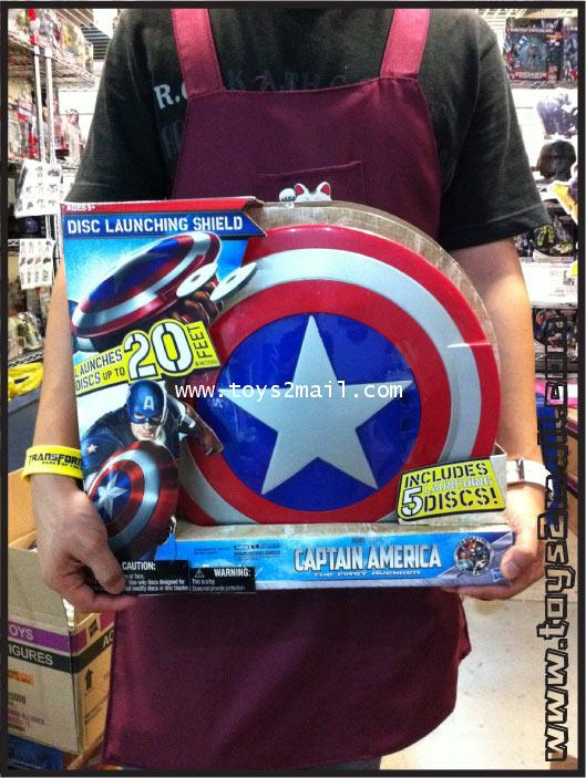 CAPTAIN AMERICA : DISC LAUNCHING SHIELD โล่ห์กัปตันอเมริกา สินค้าหายาก [SOLD OUT]