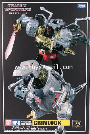 TRANSFORMER MASTER PIECE : MP-08 GRIMLOCK TAKARA [RARE] [SOLD OUT]