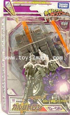 TF CLASSIC HENKEI : D-06 DX GALVATRON  TAKARA [SOLD OUT]