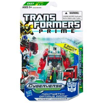 TF PRIME : CV COMMANDER NIGHTWATCH OPTIMUS PRIME [SOLD OUT]