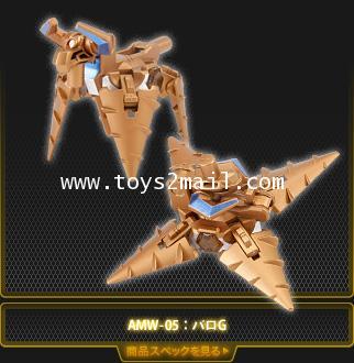 TF PRIME ETC : AMW 05 ชุดอาวุธ ARMS MICRON สินค้าจาก TAKARA [5]