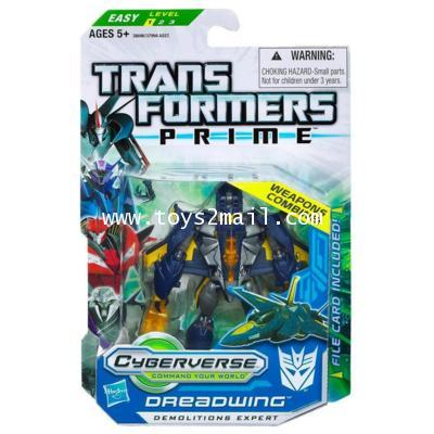 TF PRIME : CV COMMANDER DEADWING [SOLD OUT]