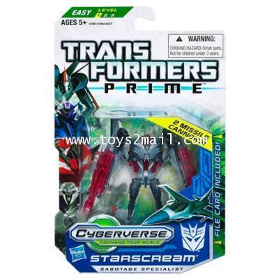 TF PRIME : CV COMMANDER STARSCREAM [1]