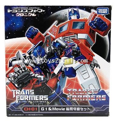 TRANSFORMERS 3 DOTM : CH-01 TRANSFORMERS CHRONICLE G1 + Movie OPTIMUS TAKARA [1]