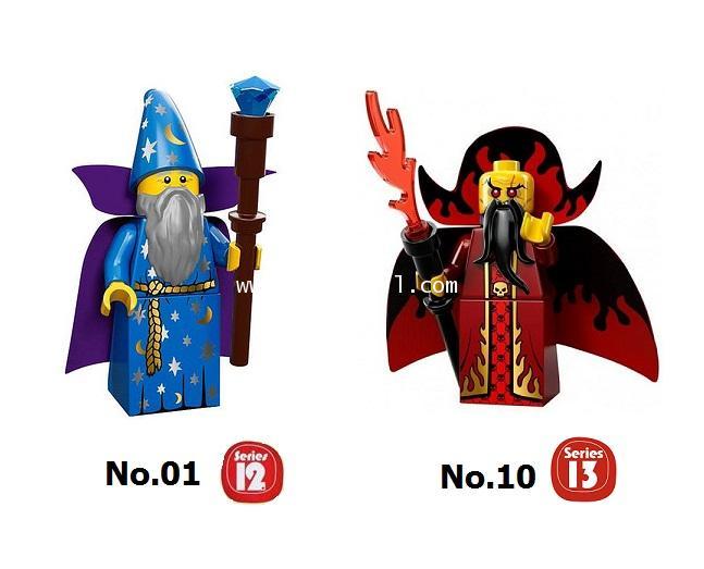LEGO COLLECTION CUSTOM : THE WIZARD SET เลโก้มินิฟิกเกอร์ชุด 2 พ่อมด(ดี) vs พ่อมด(เลว) [1 SET]