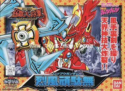 GUNPLA : BB อัศวินกันดั้ม รหัส 177 Bandai [SOLD OUT]