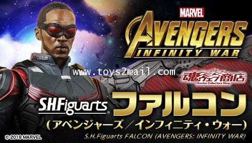MARVEL : Tamashii Nations S.H.Figuarts : FALCON (AVENGERS INFINITY WAR) bandai [SOLD OUT]