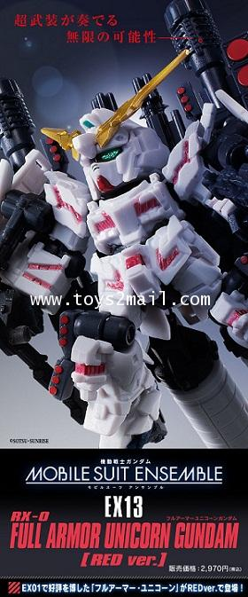 BANDAI : MOBILE SUIT ENSEMBLE EX13 FULL ARMOR UNICORN (RED Ver.) [SOLD OUT]