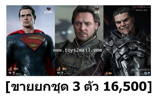 HOT TOYS : MMS200/201/216 MAN OF STEEL SET 1/6 SCALE Limited Edition 12 inch Figure [SOLD OUT]