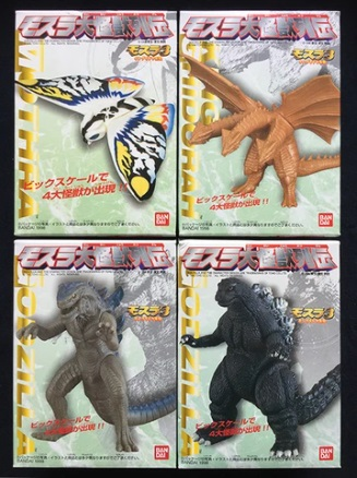 CANDY TOYS : BANDAI 1998 GODZILLA SET OF 4 TOKUSATSU KAIJU CANDY TOY VINYL FIGURE [RARE] ของแท้ 100