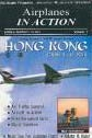 VDO  DVD about Aviation and Airport around the world 4