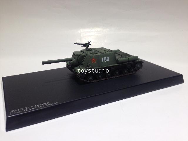 HOBBY MASTER 1:72 ISU-152 Tank Destroyer Chinese HG7021 2