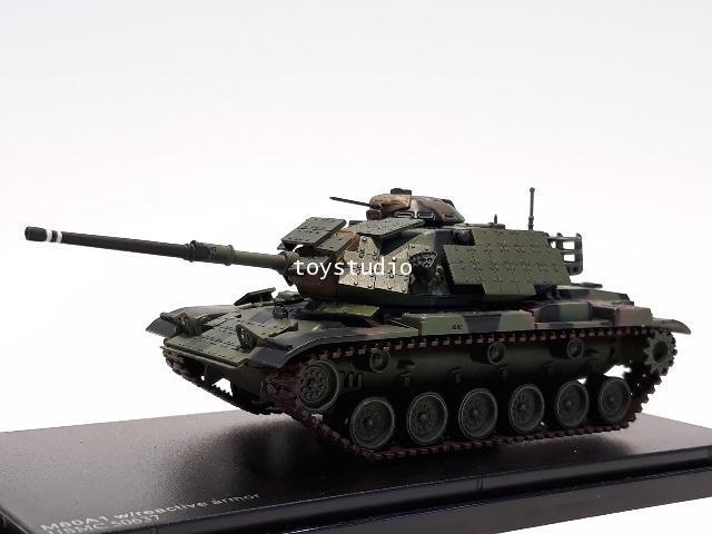 HOBBY MASTER 1:72 M60A1 w/reactive armor HG5607 1