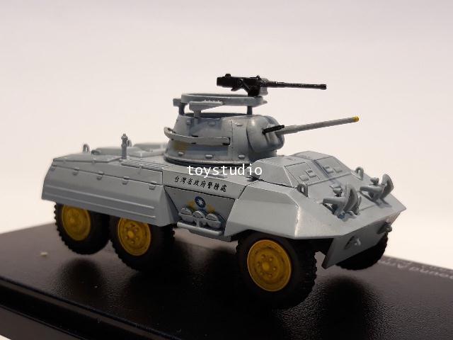 HOBBY MASTER 1:72 M8 Greyhound Armored Car ROC Taiwan HG3811