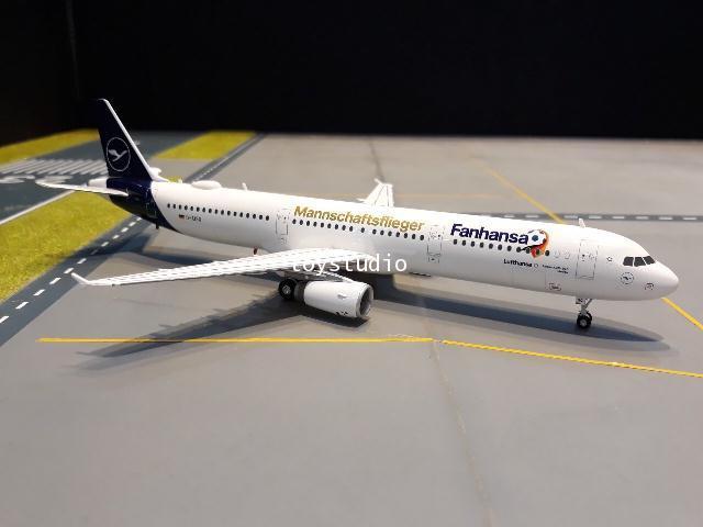 HERPA WINGS 1:200 Lufthansa A321 D-AISQ HW559416