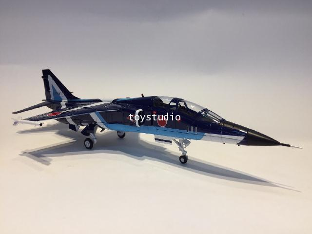 Hobby Master 1:72 Japan T-2 Blue Impulse 59-5111 Japan HA3408