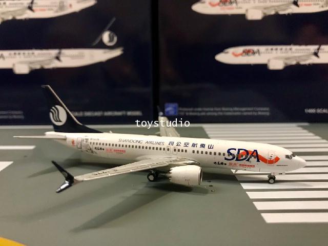 JC Wings 1:400 Shangdong 737-8 Max Guomei B-1275 LH4111