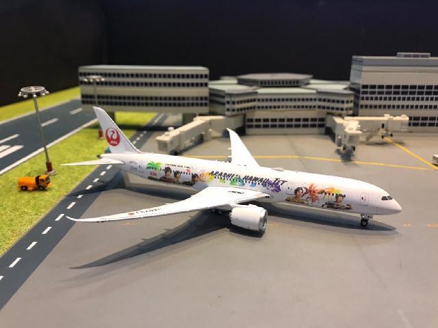 Phoenix 1:400 JAL 787-9 JA873J Arashi Hawaii P4344