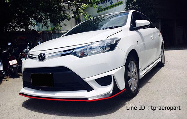 ชุดแต่งสเกิร์ตรอบคัน Toyota Vios AR-Sport 2013 2014 2015 2016