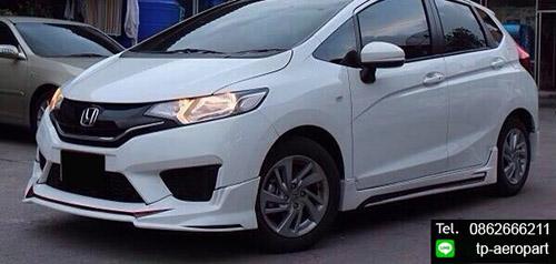 ชุดแต่งสเกิร์ตรอบคัน Honda Jazz MDP แจ๊ส 2014 2015 2016 2017 สำหรับรุ่น S และ V เท่านั้น