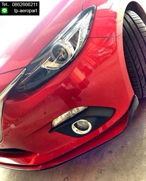ชุดแต่งสเกิร์ตรอบคันมาสด้า3 Mazda3 5ประตู ทรงศูนย์ 2014 2015 2016 2017
