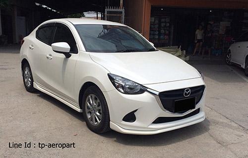 ชุดแต่งสเกิร์ตรอบคันมาสด้า2 Mazda2 4ประตู ทรงศูนย์ 2015 2016 2017