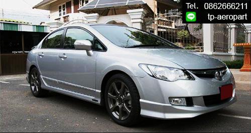 ชุดแต่งสเกิร์ตรอบคัน Honda Civic fd Modullo ซีวิค 2006 2007 2008