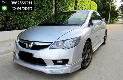 ชุดแต่งสเกิร์ตรอบคัน Honda Civic fd Mugen ซีวิค 2009 2010 2011
