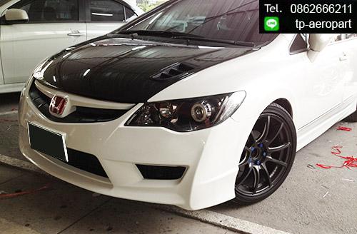 ชุดแต่ง Honda Civic fd Type R ซีวิค 2006 2007 2008 2009 2010 2011
