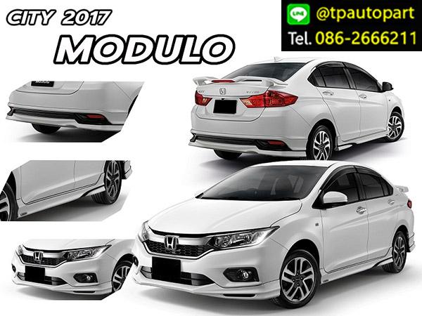 ชุดแต่ง Honda City 2017 2018 Modullo ฮอนด้าซิตี้โมดูโล่