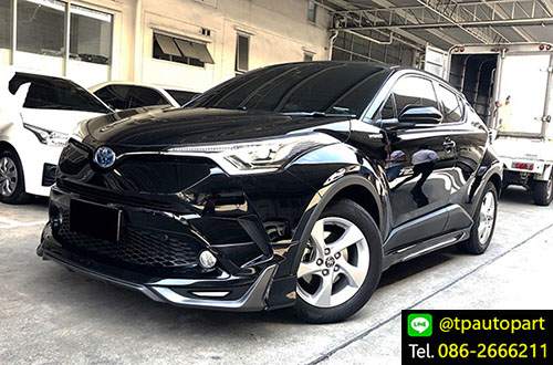 ชุดแต่ง Toyota CHR สเกิร์ตรอบคัน ซีเอชอาร์ 2017 2018 Modellisa TRDD Mz
