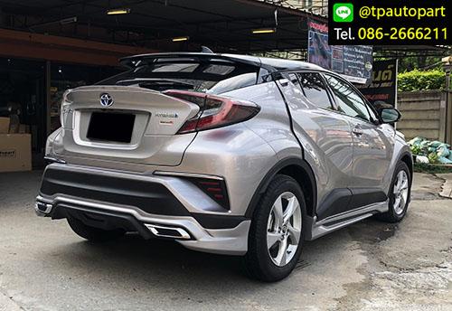 ชุดแต่ง Toyota CHR สเกิร์ตรอบคัน ซีเอชอาร์ 2017 2018 Modellisa TRDD Mz 3