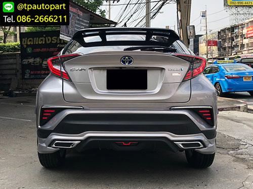 ชุดแต่ง Toyota CHR สเกิร์ตรอบคัน ซีเอชอาร์ 2017 2018 Modellisa TRDD Mz 4