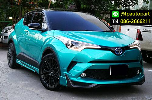 ชุดแต่ง Toyota CHR สเกิร์ตรอบคัน ซีเอชอาร์ 2017 2018 Modellisa TRDD Mz 5