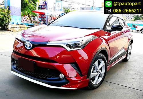 ชุดแต่ง Toyota CHR สเกิร์ตรอบคัน ซีเอชอาร์ 2017 2018 Modellisa V2