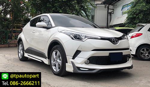 ชุดแต่ง Toyota CHR สเกิร์ตรอบคัน ซีเอชอาร์ 2017 2018 Modellisa TRDD Mz 7