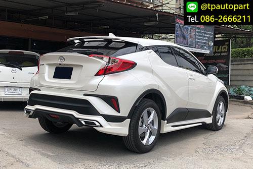 ชุดแต่ง Toyota CHR สเกิร์ตรอบคัน ซีเอชอาร์ 2017 2018 Modellisa TRDD Mz 8