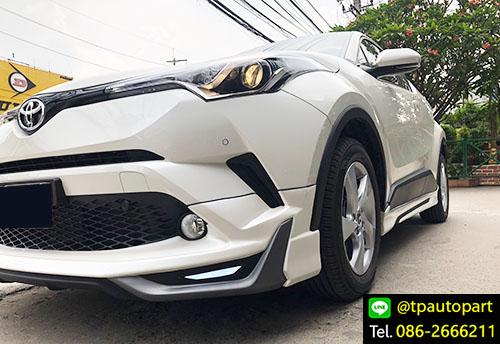 ชุดแต่ง Toyota CHR สเกิร์ตรอบคัน ซีเอชอาร์ 2017 2018 Modellisa TRDD Mz 9