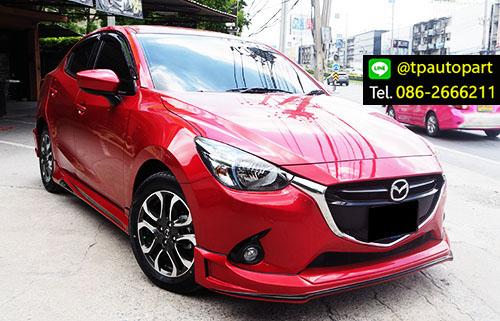 ชุดแต่งมาสด้า2 Mazda2 Sedan 4 ประตู STROM 2015 2016 2017 2018 2