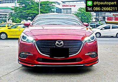 ชุดแต่ง Mazda3 MC Skyactiv 4 ประตู Sedan Oem สำหรับมาสด้า3 2017 2018