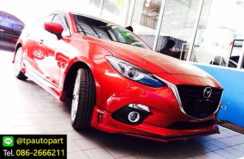 ชุดแต่ง Mazda3 Skyactiv 5 ประตู hatchback STROM สำหรับมาสด้า3  2014 2015 2016 2017